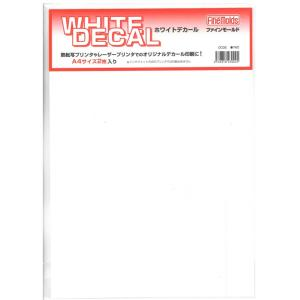 ホワイトデカール オリジナルデカール印刷 A4近似2枚入り barchetta