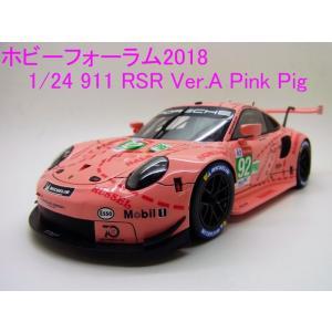 期間限定販売:1/24 911RSR 2018LM#92 Pink Pig【ホビーフォーラム2018限定キット Ver.A】|barchetta