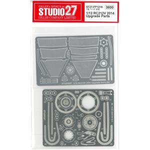 1/12 レプソル RC213V 2014 Upgrede Parts (T社1/12対応)|barchetta