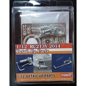 1/12 RC213V 2014 Detail Up Parts (T社1/12対応)|barchetta