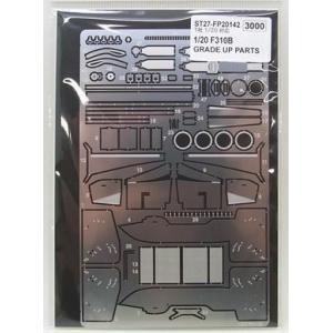 F310B GRADE UP PARTS (T社1/20対応)|barchetta