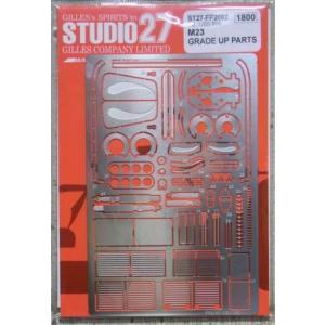 1/20 M23 GRADE UP PARTS (T社1/20対応)|barchetta