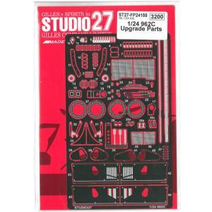 1/24 962C Upgrade Parts (H社1/24対応)|barchetta