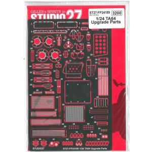 1/24 TA64 Upgrede Parts (A社1/24対応)|barchetta