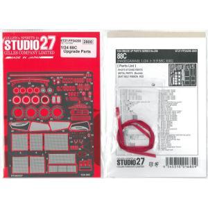 1/24 トヨタ88C アップグレードパーツ(H社1/24対応)【スタジオ27 FP24208】|barchetta