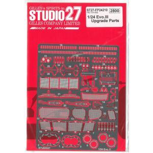 1/24 Evo.lll アップグレードパーツ(H社1/24 Lancer Evolution lll対応)【スタジオ27 ST27-FP24210】 barchetta
