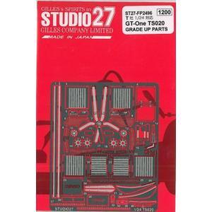 GT-One TS020 T社対応1/24 |barchetta