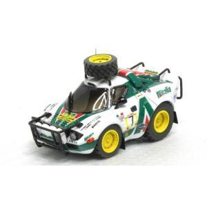 Lancia Stratos Gr4 ver safari HG|barchetta