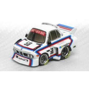 BMW 3.5 CSL HG barchetta