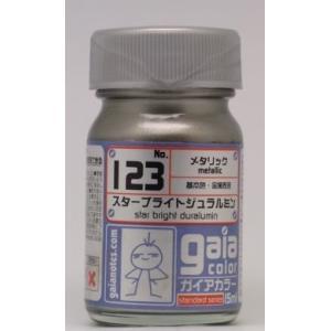 スターブライトジュラルミン メタリック 15ml|barchetta