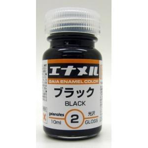 エナメルブラック black 10ml (光沢)|barchetta