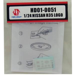 1/24 NISSAN R35 LOGO【ホビーデザイン】|barchetta