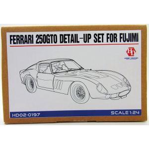 1/24 フェラーリ 250GTO ディテールアップセット(フジミ対応)【ホビーデザイン HD02-0197】|barchetta