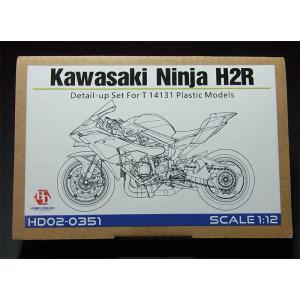 HD02-0351 1/12 Kawasaki Ninja H2R Detail up Parts ...