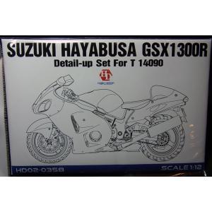 1/12 SUZUKI HAYABUSA GSX1300R ディテールアップセット(tamiya1/12対応)【ホビーデザイン HD02-0358】 barchetta