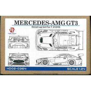 1/24 メルセデス AMG GT3 ディティールアップセット (タミヤ対応)【ホビーデザイン】|barchetta