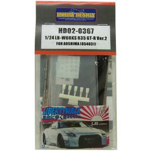 1/24 LB-WORKS R35 GT-R Ver.2【ホビーデザイン (1/24 A社 054031)】|barchetta