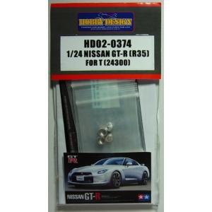 1/24 NISSAN GT-R R35 (FOR T社24300)【ホビーデザイン HD02-0374】 barchetta