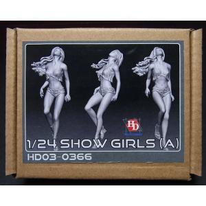 1/24 ショーガールフィギュア(A)【ホビーデザイン】Show Girls(A)Hobbydesign |barchetta
