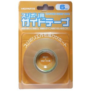 すじ彫り用ガイド テープ 6mm|barchetta