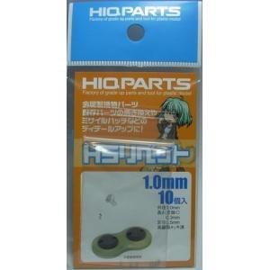 HSリベット 1.0mm 10個入 1.0×0.3 軸径0.5mm メッキ済み barchetta