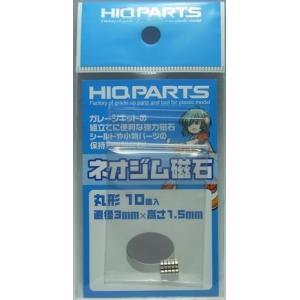 ネオジウム磁石 丸型 10個入 径3mm 厚み1.5mm barchetta