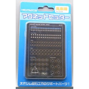 MGNSET-C1 マグネットセッター丸型 つまんで貼るだけ【ネオジウム磁石の受け側】 barchetta