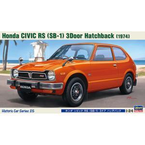 1/24 ホンダ シビック RS(SB-1)3ドア ハッチバック【ハセガワ】|barchetta