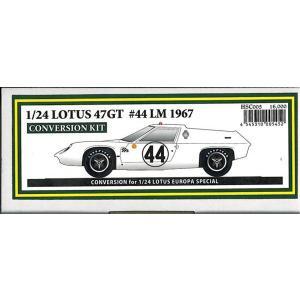LOTUS47GT #44LM 1967 1/24scale CONVERSION KIT|barchetta
