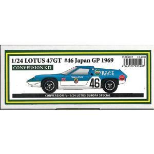 LOTUS47GT #46 Japan GP 1969 1/24scale CONVERSION KIT|barchetta