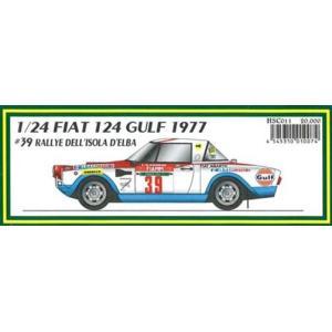 FIAT 124 GULF 1977 #39 RALLYE DELLD'ELBA barchetta