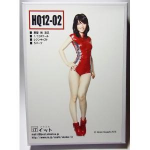 1/12 レースガール フィギュア【アトリエイットHQ12-02 atelier iT】|barchetta