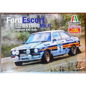 1/24 フォード エスコート RS1800 Mk.II RACラリー (日本語説明書付属)【イタレリ IT3650】|barchetta