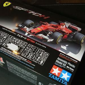 1/20 フェラーリ SF70H【タミヤ Item20068】|barchetta