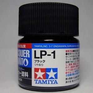 LP-1 ブラック【タミヤカラー ラッカー塗料】|barchetta
