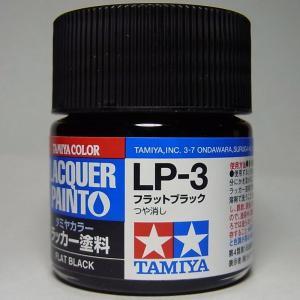 LP-3 フラットブラック【タミヤカラー ラッカー塗料】|barchetta
