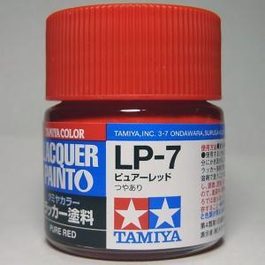 LP-7 ピュアレッド【タミヤカラー ラッカー塗料】|barchetta