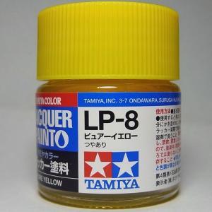 LP-8 ピュアイエロー【タミヤカラー ラッカー塗料】|barchetta