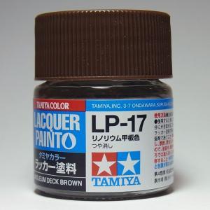 LP-17 リノリウム甲板色【タミヤカラー ラッカー塗料】|barchetta