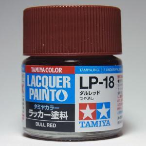LP-18 ダルレッド【タミヤカラー ラッカー塗料】|barchetta