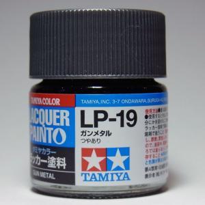 LP-19 ガンメタル【タミヤカラー ラッカー塗料】|barchetta