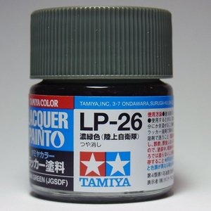 LP-26 濃緑色(陸上自衛隊)【タミヤカラー ラッカー塗料】|barchetta