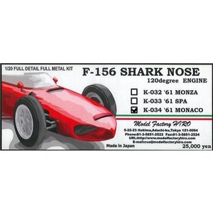 Ferrari 156 120derree ENGINE SHARK NOSE  '61 ItalianGP MONZA|barchetta