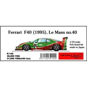Ferrari F40'95LeMans Brummel #40#41 Full detail kit|barchetta