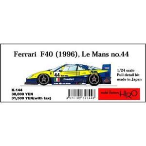 Ferrari F40'96LeMans IGOL #44#45 1/24 Full detail kit|barchetta