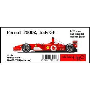 FERRARI F2002 ITALY GP|barchetta
