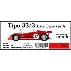 Tipo33/3 Late Type Ver A【1/240 K-209 Ver.AFull detail kit】|barchetta