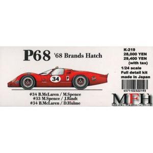 P68 '68 Brands Hatch【1/24 K-219Full detail kit】|barchetta