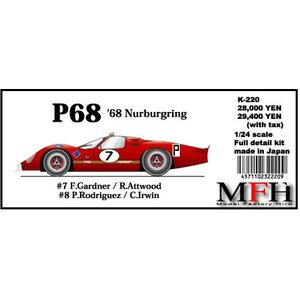 P68'68 Nurburgring【1/24 K-220Full detail kit】|barchetta