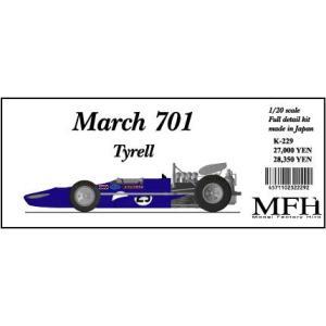 March701 Tyrell【1/20 K-229 Full detail kit】|barchetta